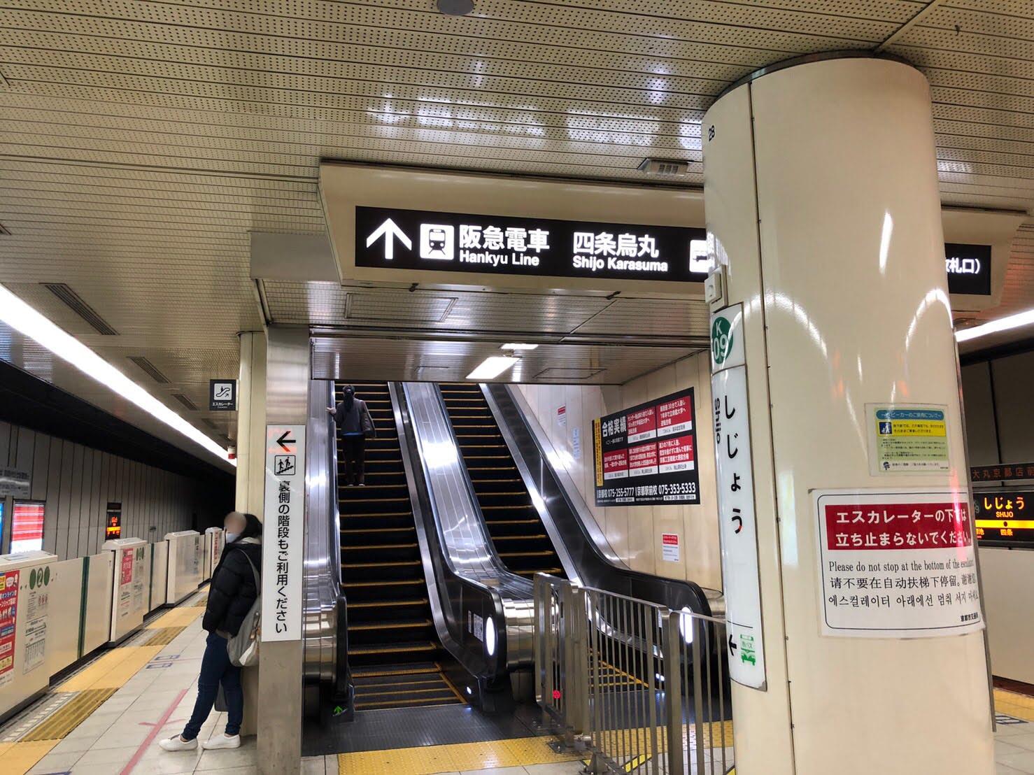 SHIA駅